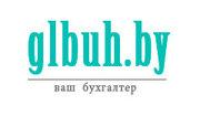 Бухгалтерские услуги для ИП и предприятий