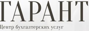 Бухгалтерское сопровождение юрлиц в Минске