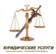 Ликвидация или реорганизация фирм,  организаций и предприятий... Ликвид
